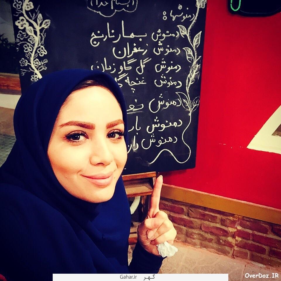 Mobina Nasiri Azar94 4 جدیدترین عکس های مبینا نصیری