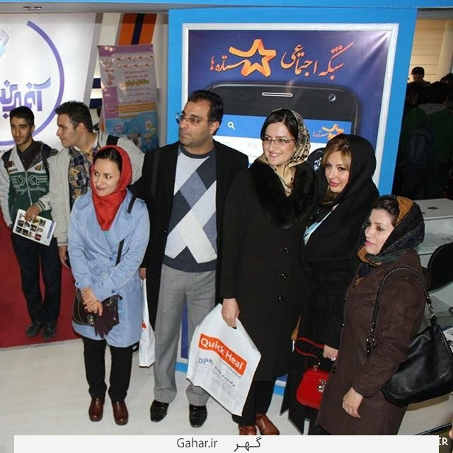 Nioosha Zeighamii Azar94 1 زیباترین و دیدنی ترین عکس های نیوشا ضیغمی