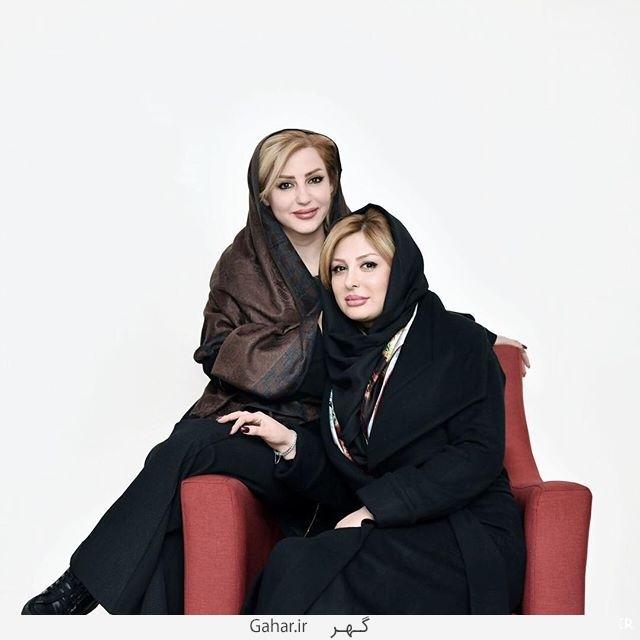 Nioosha Zeighamii Azar94 9 زیباترین و دیدنی ترین عکس های نیوشا ضیغمی