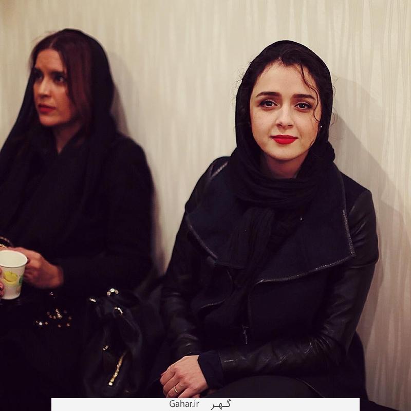 Taraneh Alidoosti 2 عکس های ترانه علیدوستی در کنسرت گروه چارتار