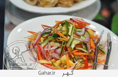 acar salad طرز تهیه سالاد سبزیجات آکار ، فوق العاده خوشمزه
