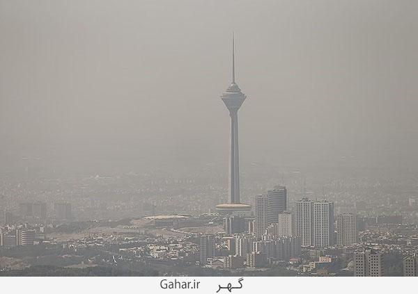 aloodegi hava tehran مدارس تهران چهارشنبه هم بخاطر آلودگی تعطیل می شود!