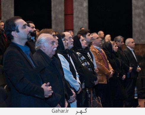 arjmand1 عکس های بازیگران و خانواده ارجمند در سالگرد انوشیروان ارجمند