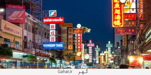 bankook 9 مراکز و محلهای دیدنی بانکوک پایتخت تایلند / عکس
