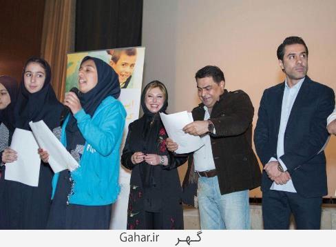 bazigaran14 عکس های بازیگران در کنار کودکان کار
