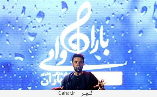 benyamin22 گزارش تصويری از کنسرت بنیامین با حضور محمدرضا گلزار