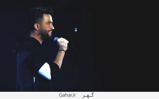 benyamin43 گزارش تصويری از کنسرت بنیامین با حضور محمدرضا گلزار