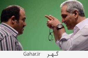 darhashieh معرفی سریال های تلویزیونی زمستانه شبکه سه