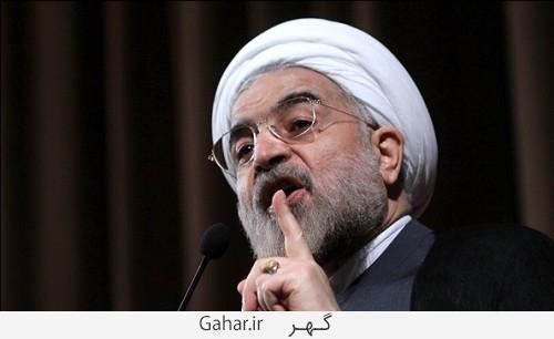 dr rohani 500x306 روحانی: لغو تحریم ها یک بار برای همیشه