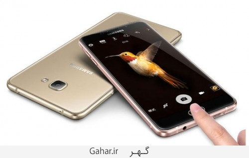 galaxy a9 1 500x317 سامسونگ رسما گوشی Galaxy a9 را معرفی و رونمایی کرد