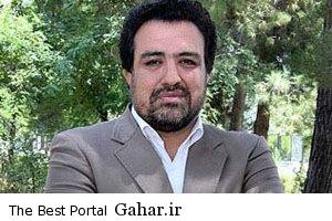 hoseini bay بازداشت حسینی بای توسط نیروهای عراقی!؟