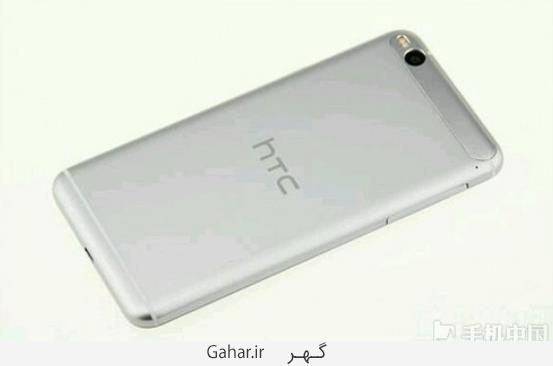 htc h9 3 عکسهای گوشی جدید htc X9