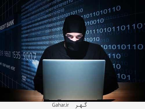 kolahbardari 500x375 کلاهبرداری اینترنتی با عنوان موسسه خیریه