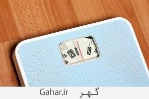laghari مکمل های طبیعی برای لاغر شدن سریع