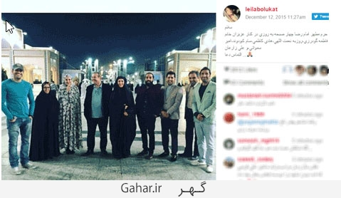 leila bolukat insta 2 عکس لیلا بلوکات و دوستانش در حرم امام رضا (ع)