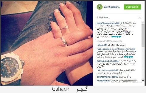 marriage advocate independence خبر ازدواج یکی از بازیکنان تیم استقلال