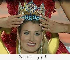 miss دختر شایسته 2015 انتخاب شد Miss World 2015