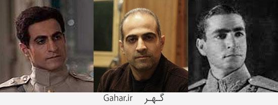 moaamaye shah2 گریم بازیگران معمای شاه و شباهتشان به شخصیت های اصلی/عکس