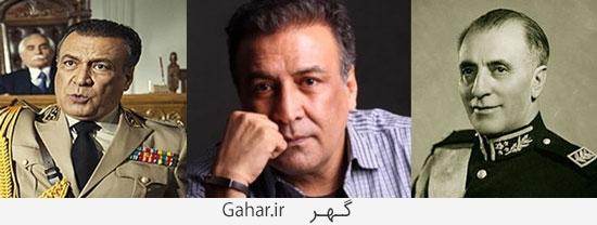 moaamaye shah21 گریم بازیگران معمای شاه و شباهتشان به شخصیت های اصلی/عکس
