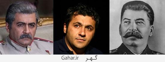 moaamaye shah30 گریم بازیگران معمای شاه و شباهتشان به شخصیت های اصلی/عکس