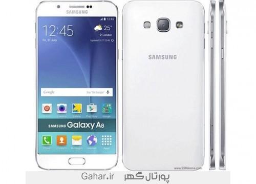 new samsung 1 500x359 گوشی جدید سامسونگ Galaxy A8 معرفی شد