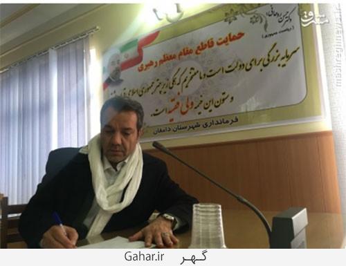 reza mirahmadi 500x385 یک مجری معروف تلویزیون کاندید انتخابات مجلس شد