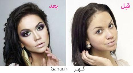 rusian girl 1 عکس دختران روسی قبل و بعد آرایش !