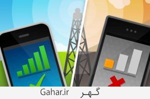 signal روشهایی برای افزایش آنتن دهی گوشی موبایل