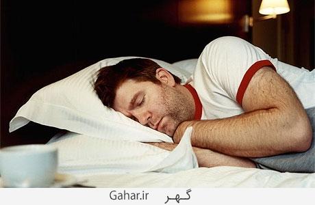 sleep به روی سمت چپ بدن تان نخوابید تا کابوس نبینید