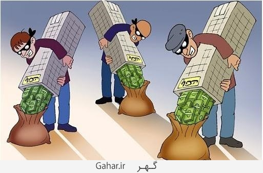 takhalof رو شدن یک تخلف مالی بزرگ باز هم در دولت احمدی نژاد