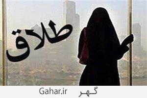 talagh چرا زنان مطلقه نمی خواهند دوباره ازدواج کنند؟