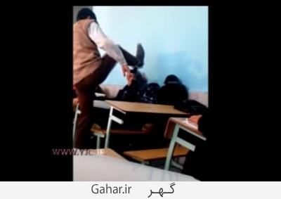 tanbih دانلود فیلم تنبیه بدنی عجیب یک دانش آموز در مدرسه الیگودرز لرستان