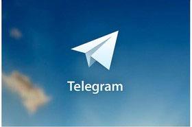 telegg 1 خطر فیلترینگ بیخ گوش تلگرام