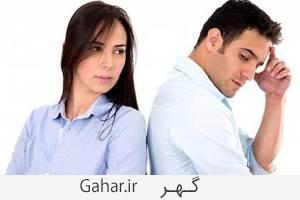 womenwish مردان این آرزوهای زنان را برآورده کنند