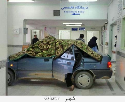 zayman عکس ; زایمان مادر داخل اورژانس بیمارستان با پراید !