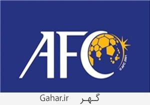 afc جواب AFC به عربستانی ها برای نیامدن به ایران