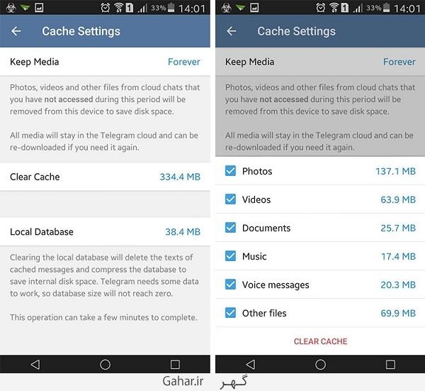 amoozesh telegram 1 حل مشکل آپلود و دانلود عکس و فیلم در تلگرام + تصویری