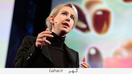 elizabet 2 حقایقی درباره ثروتمندترین زن کارآفرین آمریکا الیزابت هولمز