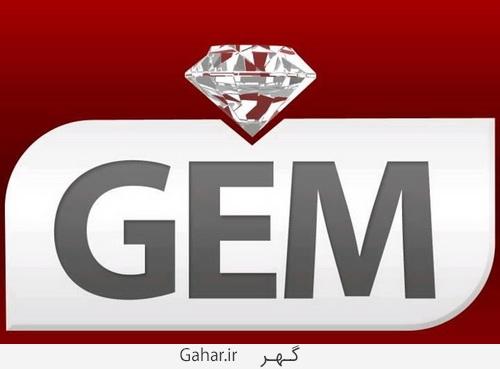 gem پخش سه سریال تلویزیونی صد در صد ایرانی در شبکه جم