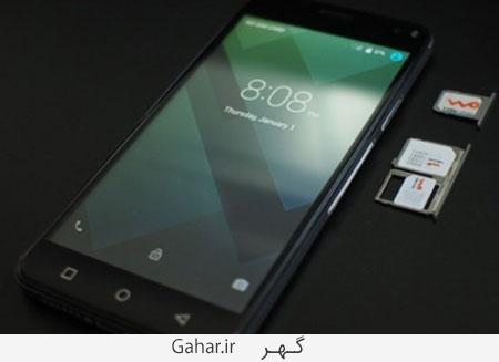 gooshi1 اولین گوشی هوشمند 3 سیم کارته جهان ساخته شد