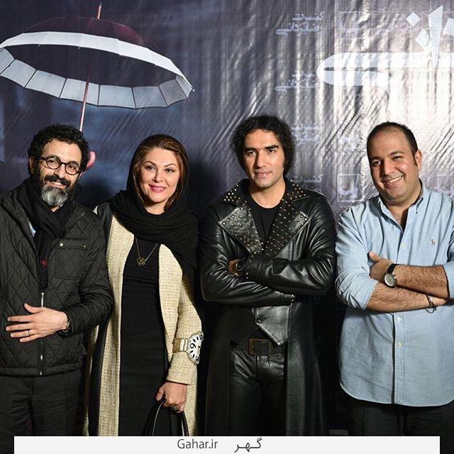 lalaeh جدیدترین عکس لاله اسکندری و همسرش در کنسرت رضا یزدانی
