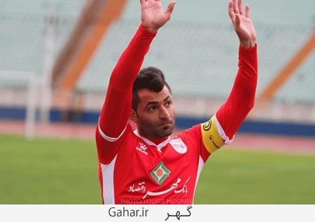 mohammad ebrahimi فیلم ; مهاجم گسترش پس از گل زدن به تیم سابقش خودش را زد!