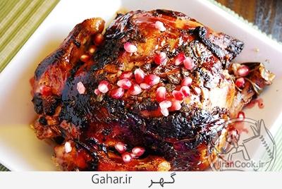 morgh shekam por طرز پخت مرغ شکم پر فوق العاده خوشمزه با انار