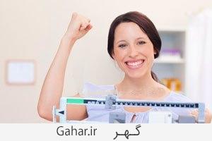 weight loss success روش های عالی برای ثابت نگه داشتن وزن