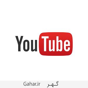 youtube یوتیوب رفع فیلتر شد !