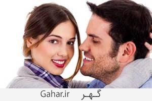 zanomardd روشهای افزایش محبت بین زن و شوهر