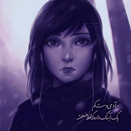 209173 Gahar ir عکس پروفایل خاص دخترونه زیبا