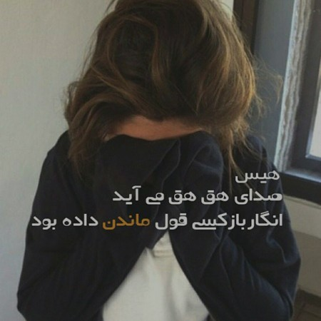 343757 Gahar ir عکس پروفایل خاص دخترونه زیبا