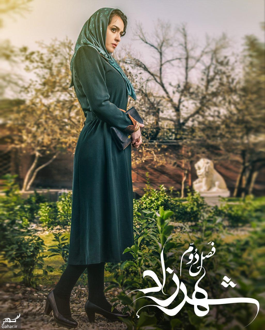 350877 Gahar ir تیزر فصل دوم شهرزاد منتشر شد + عکس و زمان پخش شهرزاد