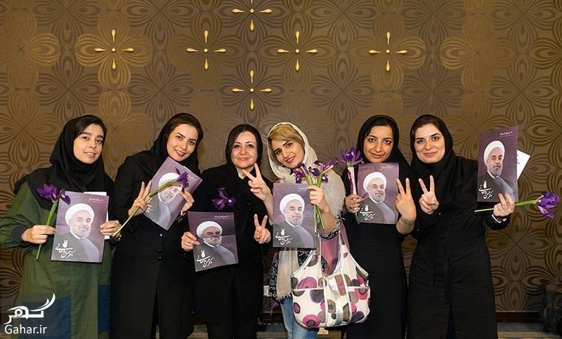 519452 Gahar ir عکسهای همایش بانوان حامی روحانی در تهران